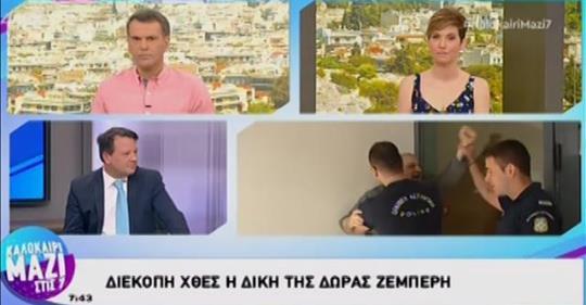 Απόστολος Λύτρας στην Τηλεόραση
